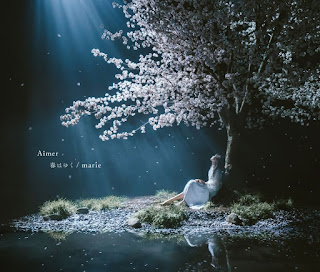 Aimer - Haru wa Yuku | Fate/stay night: Heaven's Feel III. spring song theme song
