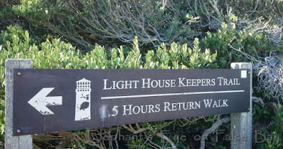 Light House Keepers Trail