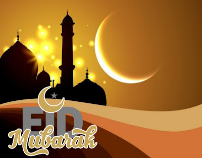 new eid mubarak photos free download