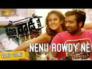 Nenu Rowdy Ne - Title Track Video Song