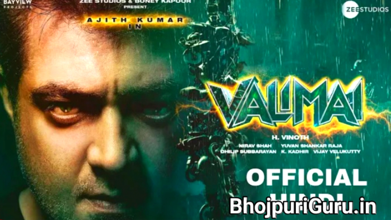 Valimai First Look Poster: Motion Poster out   Cast & Crew   Release Date - Bhojpuri Guru