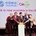 China Mobile ยอมเป็น MVNO ในอังกฤษ ของ CMLink บนโครงข่าย O2 เน้นให้บริการคนจีนโทรกลับฟรี 880 ล้านหมายเลข