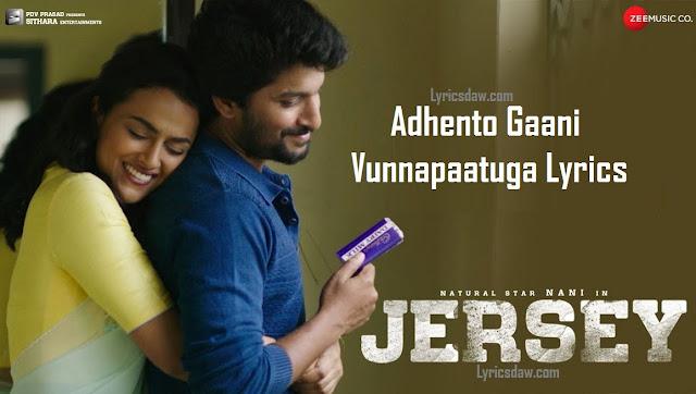 Adhento Gaani Vunnapaatuga Lyrics