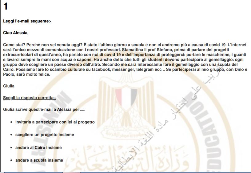 امتحان يونيو التجريبى فى اللغة الايطالية بالاجابات للصف الثالث الثانوي 2021 pdf من موقع الوزارة