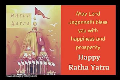 rath yatra image wishes