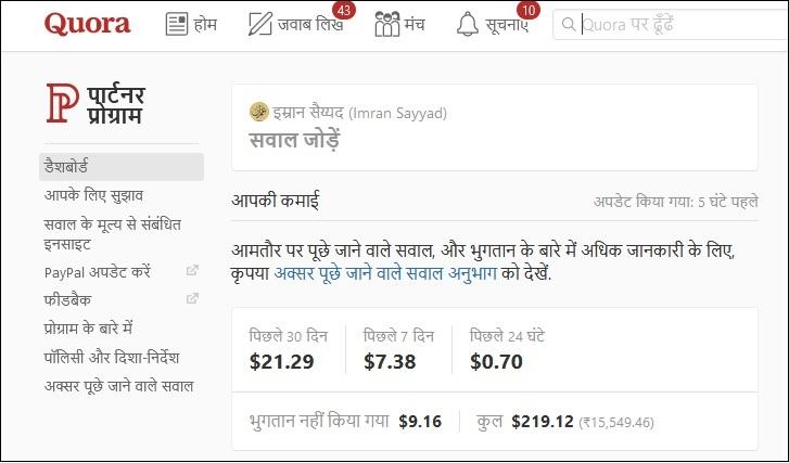 Online Business Ideas in Hindi   ऑनलाइन बिज़नेस आईडिया हिंदी में 1