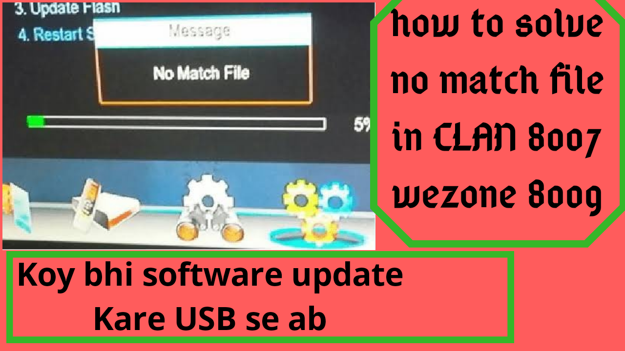Wezone 888 New Software Download