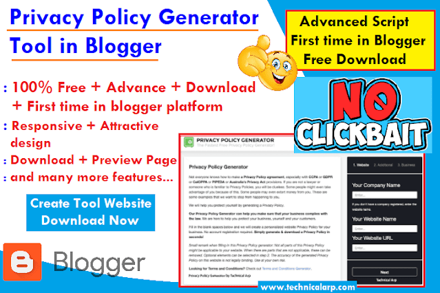 privacy policy generator tool script blogger tool website