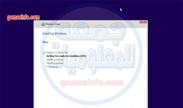تحميل ويندوز 10 LTSC انتربرايز | Windows 10 Enterprise LTSC