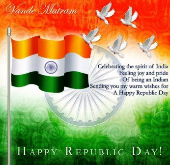 2018 Republic day images with quotes