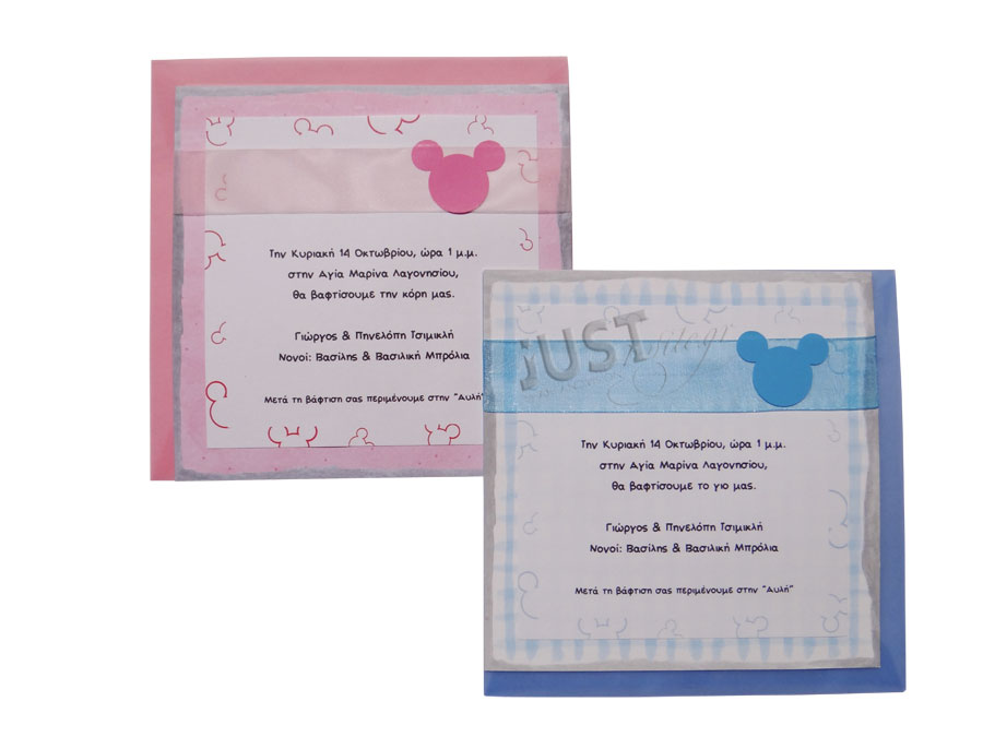 Mickey Mouse themed Christening invitations for boy and girl C817