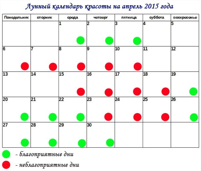 Праздники знаменательные даты в январе