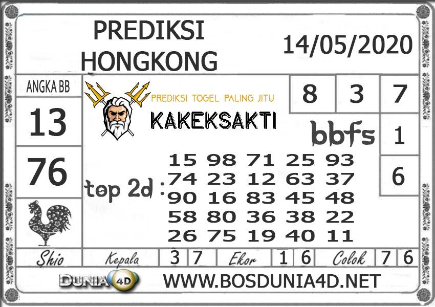 Prediksi Togel HONGKONG DUNIA4D 14 MEI 2020