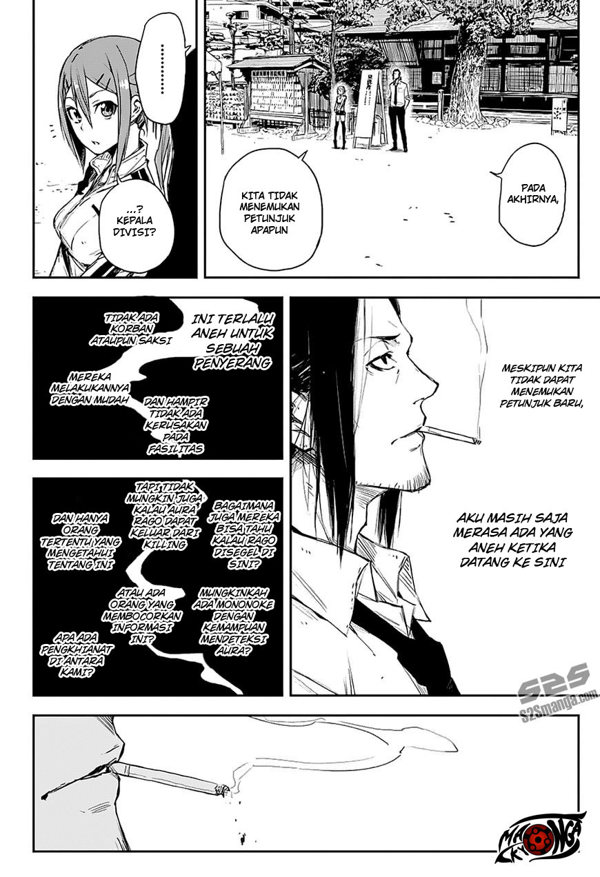 Black Torch Chapter 05-26
