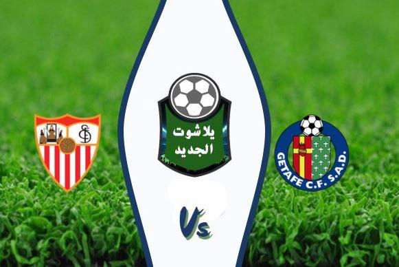 نتيجة مباراة خيتافي وإشبيلية اليوم الأحد 23-02-2020 الدوري الإسباني