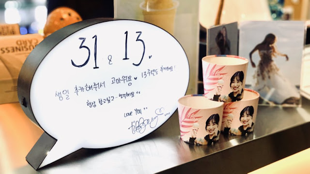 SNSD Tiffany Cupsleeve Event