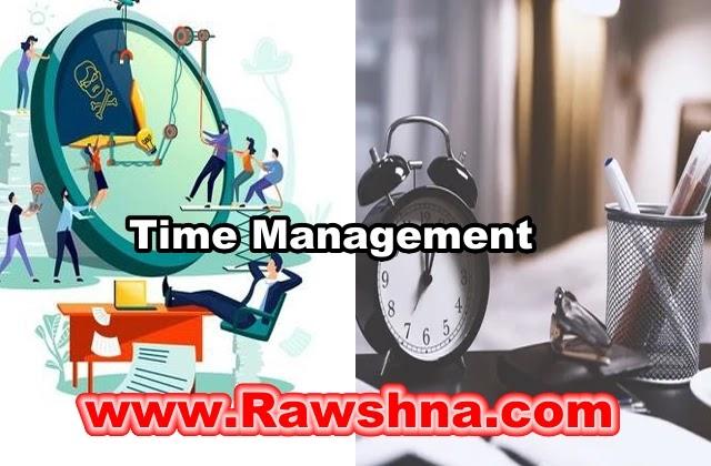 كيفية تنظيم الوقت للاستفادة الكاملة من يومك