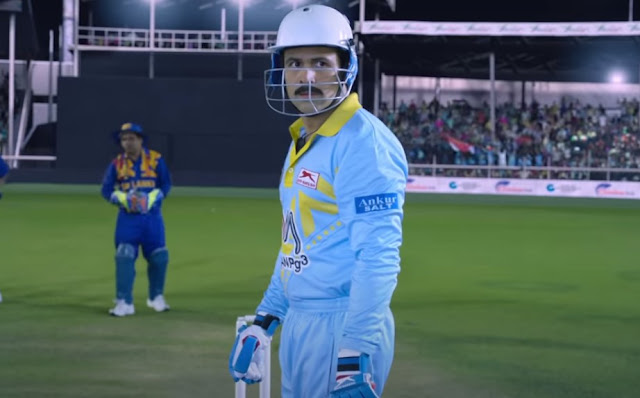 Azhar Best Bollywood Sports Movies