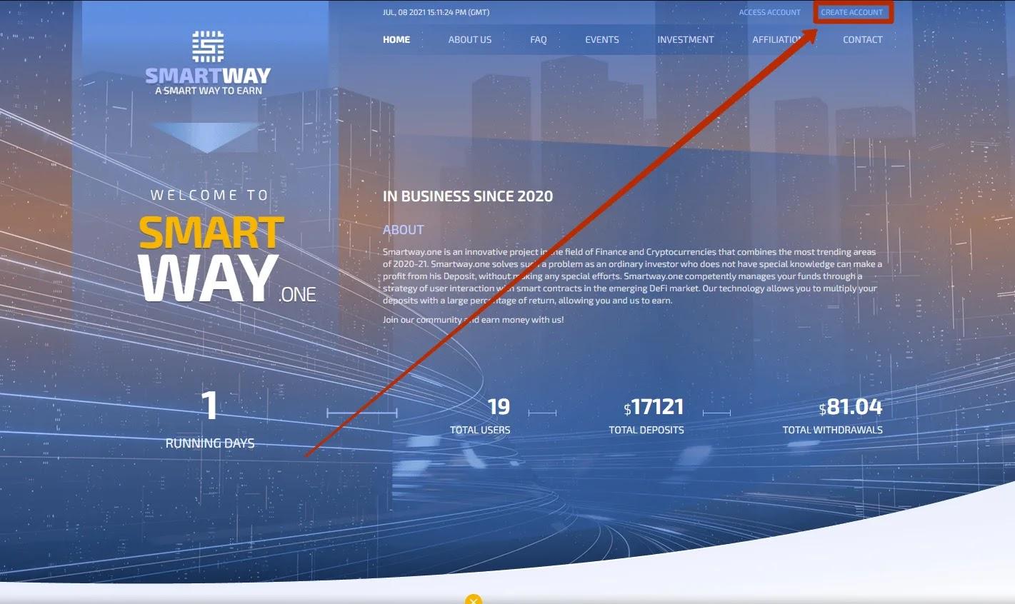 Регистрация в Smartway