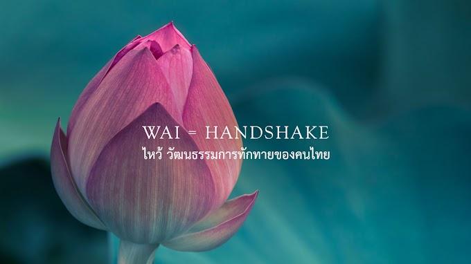 Learn Thai Tips
