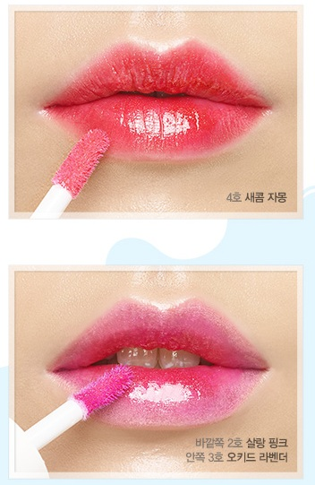 Innisfree jelly tint: full lips and gradation lips