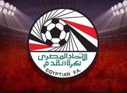 يلا شوت مباراة سموحة والانتاج الحربي بتاريخ 02-09-2020 والقنوات الناقلة ضمن مباريات اليوم في الدوري المصري