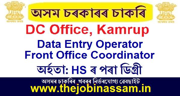 DC Office Kamrup Amingaon Recruitment 2020