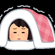 寒くて布団から出られない人のイラスト(女性)