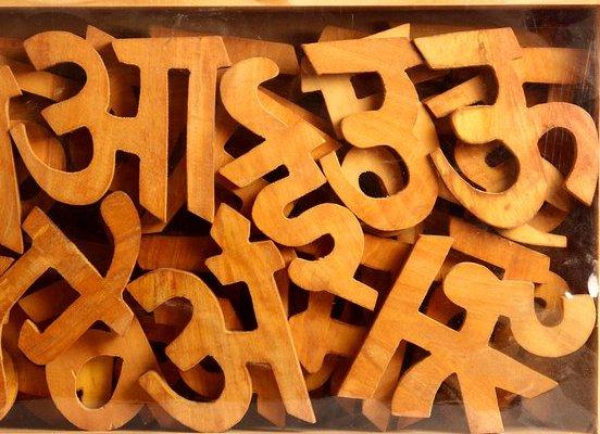 वर्ण विचार, वर्णमाला की परिभाषा | हिंदी व्याकरण | हिंदी भाषा ज्ञान