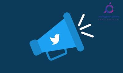 حل مشكلة التنسيق واللغة العربية والخريطة والتصميم في تويتر بعد التحديث الاخير