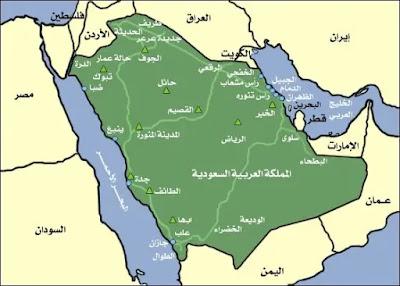 كم دولة تحيط بالسعودية