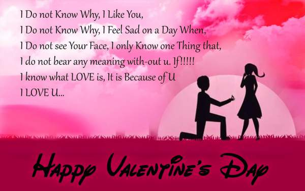 Valentine's Day Lovers for Sweet HD Wallpapers