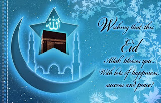 Wishing Greeting cards Of Eid 2016