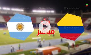 مشاهدة مباراة كولمبيا والأرجنتين بث مباشر بتاريخ 07-07-2021 كوبا أمريكا 2021