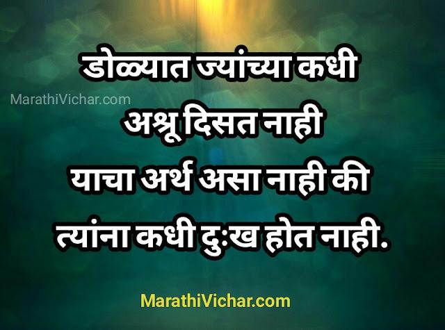 marathi charolya kavita