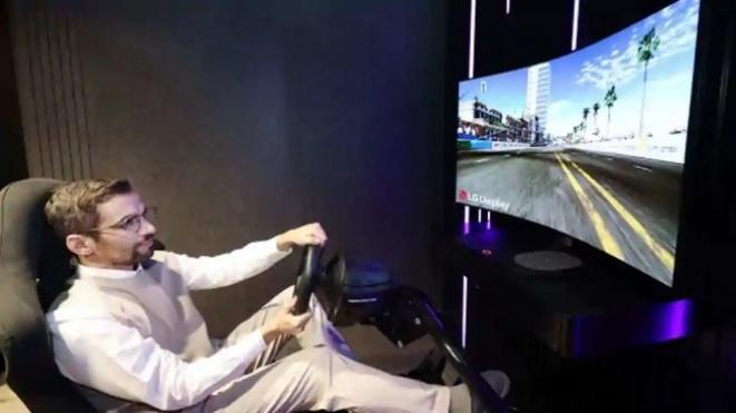 LG 4K Bendable CSO gaming
