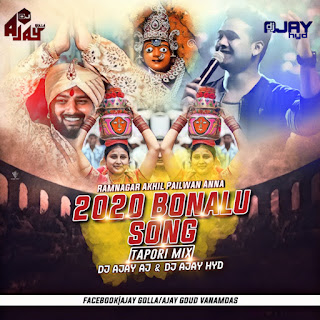 Ramnagar Akhil Anna 2020 Bonalu Song (Tapori Mix) Dj Ajay Aj & Dj Ajay Hyd [NEWDJSWORLD.IN]