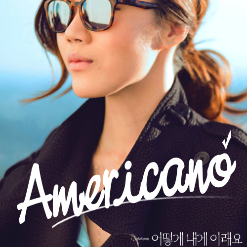 [Single] Americano – 어떻게 내게 이래요