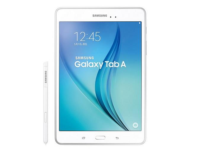 ROM Global cho Samsung Galaxy Tab A 8.0 LTE (SM-P355Y)