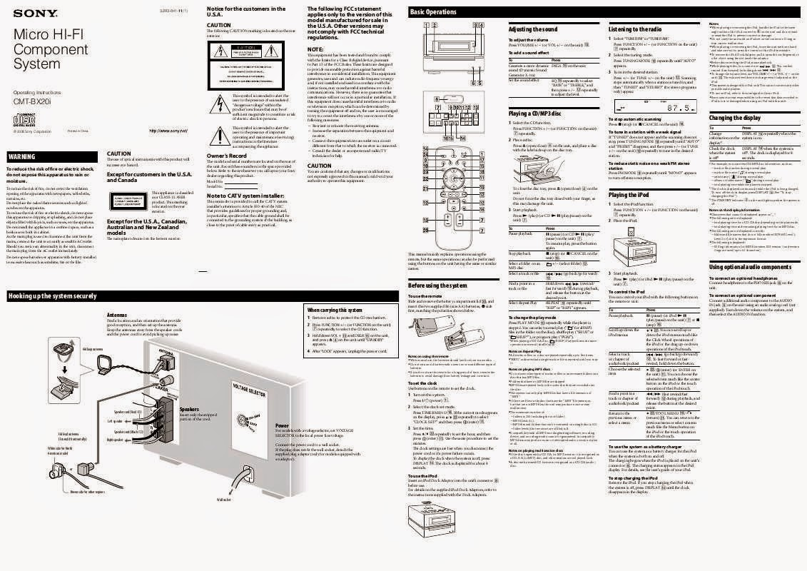 SONY CMT- MX500I MANUAL