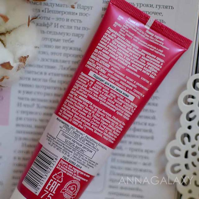 Состав Гидрофильное гель-масло для глубокого очищения кожи Витекс Секреты Азии