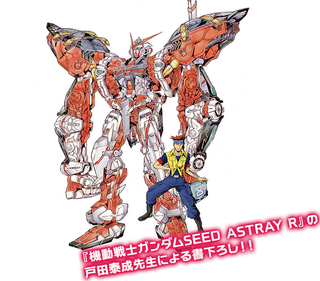 METAL BUILD 1/100 Gundam Astray Red Frame Powered Red & 150 Gerbera - Release Info