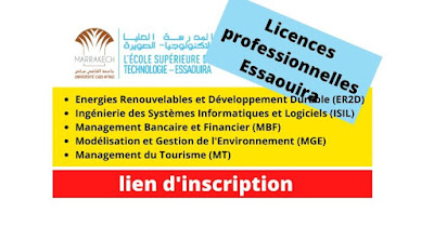 LP Essaouira - Lien d'inscription