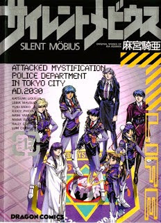 Silent Mobius Manga