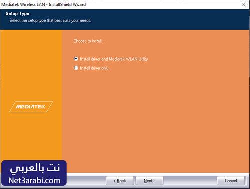 تحميل تعريف Drivers 802.11n Usb Wireless Lan Card برابط مباشر