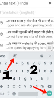 bina app install online english to hindi translate kare.