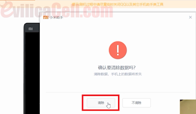 Flash Redmi 6 (Cereus) China Locked Bootloader