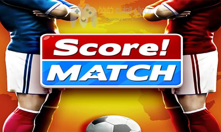 تحميل لعبة Score Match للكمبيوتر برابط مباشر