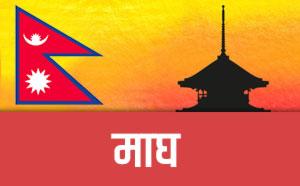 Magh Nepali Calendar, Nepali Calendar