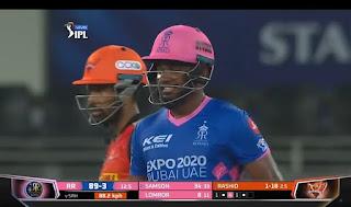 IPL 2021 match